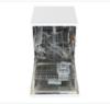 Посудомоечная машина HOTPOINT-ARISTON LFB 5B019 EU,  полноразмерная, белая вид 3