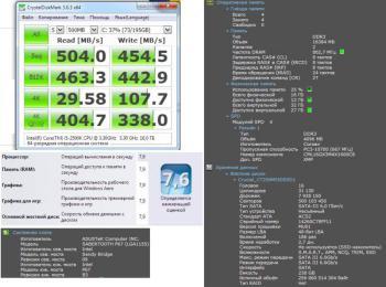 SSD накопитель CRUCIAL M550CT256M550SSD1 256Гб, 2.5, SATA III