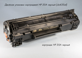 Картридж HP35A, черный [cb435a]