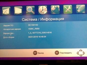 Ресивер DVB-T2D-COLOR DC1301HD, черный