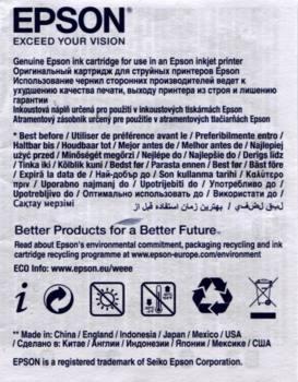 Набор картриджей EPSON T05564 цвета [c13t05564010]