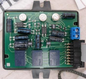 Блок управления Falcon Eye MC-VZ V5.1 (MC-VIZIT)