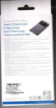 Чехол (флип-кейс) SAMSUNG S.Cover, EF-CI930BLEGRU, для Samsung Galaxy SIII, синий