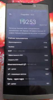 Смартфон HIGHSCREEN Boost 2SE черный