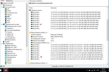 Модуль памяти CRUCIAL Ballistix Sport BLS8G3N18AES4CEU DDR3L— 8Гб 1866, SO-DIMM, Ret