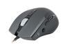 Мышь OKLICK Scorpion 785G оптическая проводная USB, черный и серый [mg-1423] вид 11
