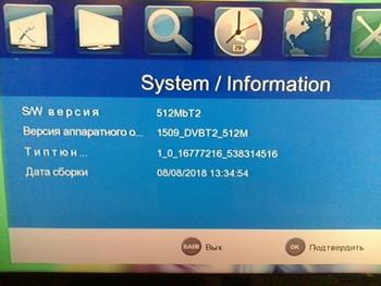 Ресивер DVB-T2D-COLOR DC1002HD mini, черный