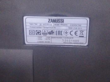 Пылесос ZANUSSI ZANSC00, 1400Вт, желтый