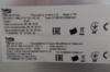 Электрическая плита BEKO CSS 48100 GW,  стеклокерамика,  белый вид 13